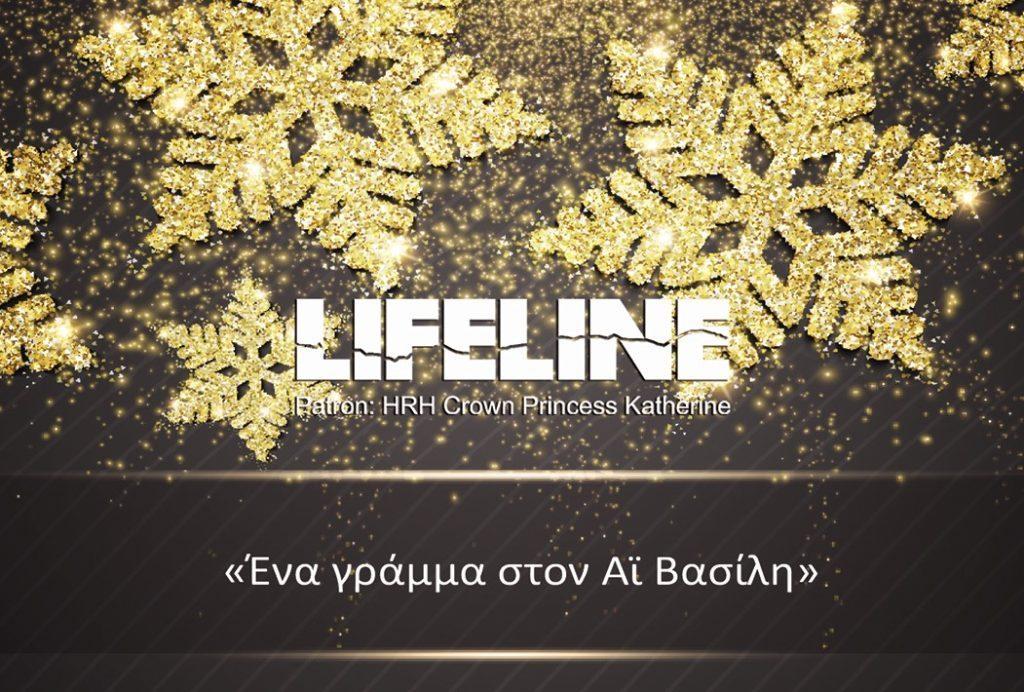 Lifeline_GB