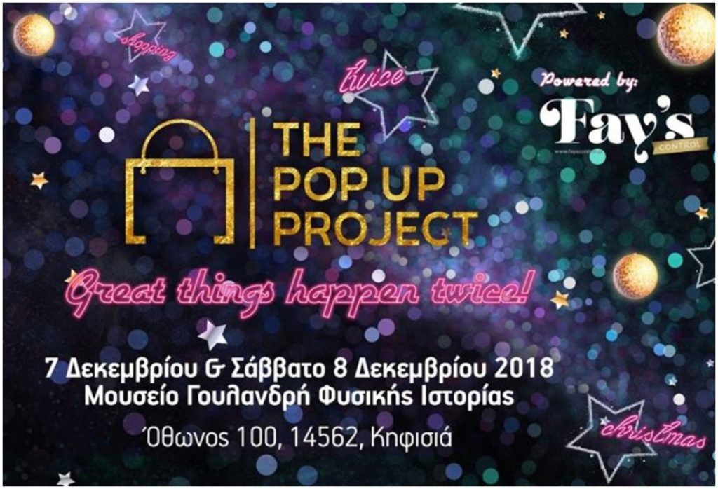 PopUpProject01Front