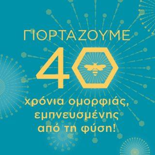 APIVITA_40yrs