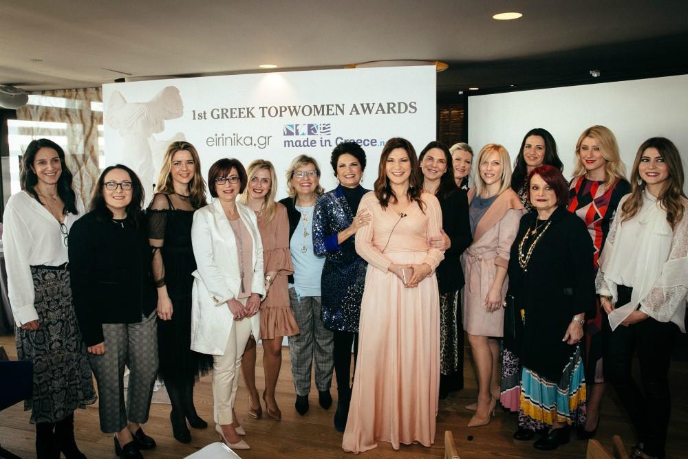 1st Greek Topwomen Awards - Βραβεύτηκαν οι 20 Ελληνίδες που διαπρέπουν στην Ελλάδα ή παγκοσμίως