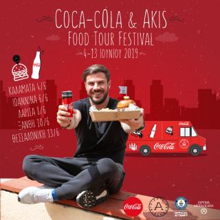 CocaCola-Akis